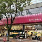 有隣堂伊勢佐木町本店とおすすめの絵本と文房具の楽しさ