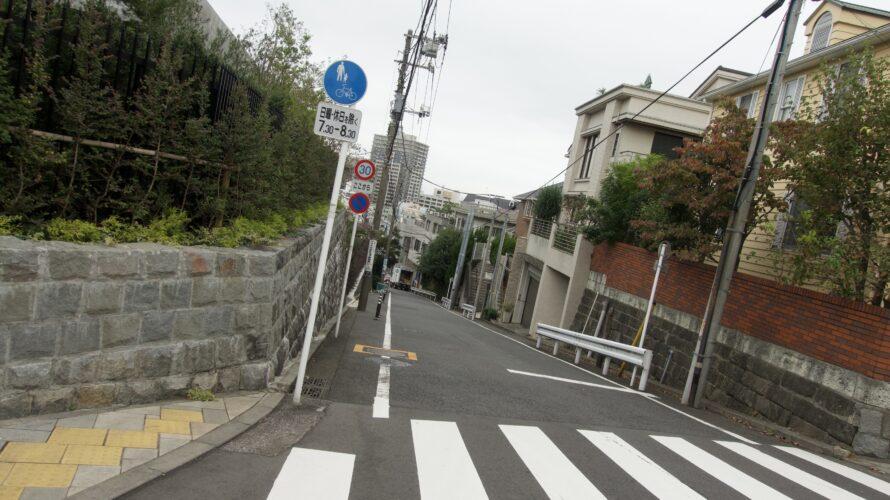 横浜温故知新散歩【元町周辺】